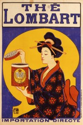 ウジェーヌ・オジュ《ロンバールのお茶》1910年、170px
