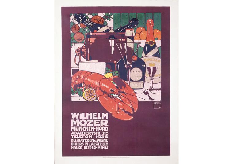 ルートヴィッヒ・ホールヴァイン《レストラン ヴィルヘルム・モーツェル》1909年 三浦コレクション