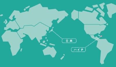 日本-ハイチ略地図