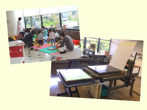★定期開催★ママカフェ/版画アトリエ開放/ボランティアによる展示ガイド