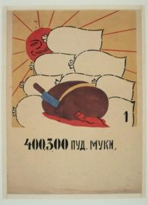 ソビエト絵本画像